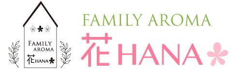 Family アロマ 花HANA